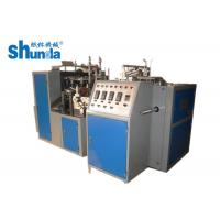 Printing And Sealing Automatic Paper Cup Machine With Ultrasonic Configuration Manufactures