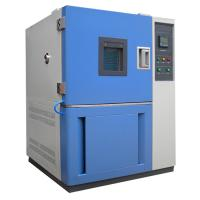 China Touch Screen Programmable Sealing Performance Test Sand Dust Test Chamber on sale