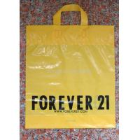 China Promotional Personalised Custom Carrier Bags for Packaging with SGS Certification on sale