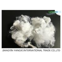1.4D 100% Recycled polyester staple fiber High tenacity For MJS Spinning Manufactures