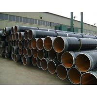"1/4"" XBWG20 SS Seamless Pipe Precision Stainless Steel Tubing Anti Corrosion Manufactures"