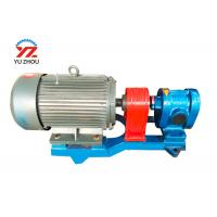 High Hardness Waste Oil Gear Pump , Heavy Fuel Oil Transfer Pump Manufactures