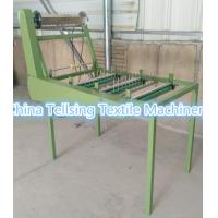 textile auxiliary equipments for ribbon,webbing,tape,strip,riband,band,belt,elastic strap etc.
