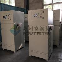 FORST Simple Cartridge Filter Portable Dust Machine Industrial Dust Collector Manufactures
