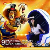 China Blue Egg Machine Virtual Reality Simulator With 360 Degree Rotating Platform on sale