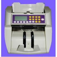 UV / MG Australian Banknote Value Counter With Fake Money Currency Detection Manufactures
