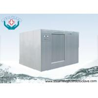 High Pressure High Temperature Large Steam Sterilization Autoclave For Microbiology Lab Manufactures