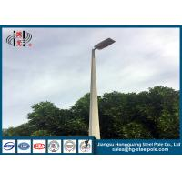 China ISO Driveway High Mast Light Pole with Hot Dip Galvanized 10 - 28 M Customized on sale