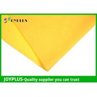 China Household Cleaning Cloths , Wholesale microfiber cloth on sale
