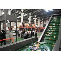 Flakes PET Recycling Line , Plastic Washing Line Pipe Drying System Long Durability Manufactures