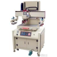 China LCD Glass / Metal Sheet Printing Machine With Auto Registration Function on sale