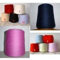 China 65/35 T/C Yarn Polyester Cotton Blend Yarn 60s on sale