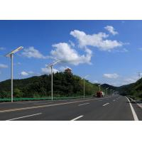 50W Luminaria Publica Sall In One Integrated Solar Street Light With LiFePO4 Battery Manufactures