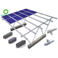 Buy cheap Waterproof Carport Solar Systems Aluminum Structure Car Parking Solar Bracket PV from wholesalers