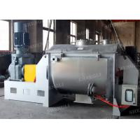 Food Additive Ribbon Mixer Machine , Horizontal Mixer Machine For Chemical Cosmetic Manufactures