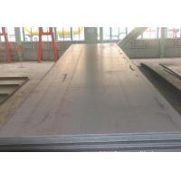 ASTM A36 Q235 SS400 Carbon Mild steel sheet / SS400 Carbon Steel Plate Manufactures