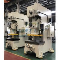 China 250 Ton Automatic Power Press Machine High Efficiency With Double Crankshaft on sale