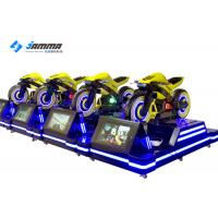 220V Virtual Reality Motorcycle Simulator , Full 3D Audio Motorcycle Shooting Games Manufactures