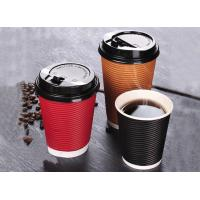 China 9oz 12oz 16oz 20oz 22oz Paper Ripple insulated Coffee Cups horizontal corrugated double layers hot drinking cups on sale