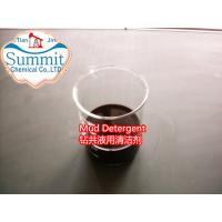 China Summit new product/ chemical industrial liquid detergent on sale