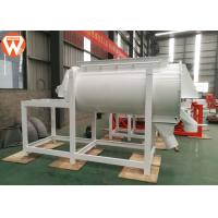 Single Shaft Ribbon Feed Mixer SKF Bearing For Chicken Dove Brid Manufactures