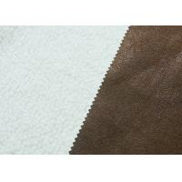 Eco - Friendly Fake Fur Laminated Polyester Fabric For Sofa / Coat Manufactures