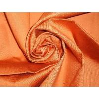Oringe Cotton Stretch Sateen Fabric (CB-001) Manufactures