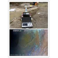 1000-2000M sony ccd deep water borehole surveillance camera Manufactures