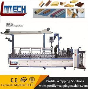 China decorative skirting board profile wrapping machine on sale