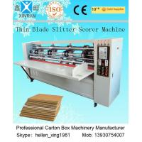 China Automatic Vertical Cutting Machines on sale