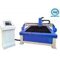 China Computer Controlled Plasma Cutter , Flat Cut Cnc Steel Plate Cutting Machine on sale