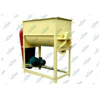 China Poultry Feed Mixing Machine Single Shaft Twin Screw Blender 18.5kw Horizontal Feed Mixer on sale