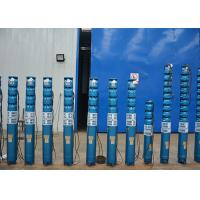 Buy cheap 22kw 30kw 37kw 55kw Submersible Well Pump 30hp 40hp 50hp 75hp Easy Install from wholesalers