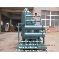 Double-Stage Vacuum Transformer Oil Filtration Plant   Insulating Oil Purifier Plant Manufactures