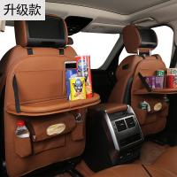 Quality Brown Color Car Additional Accessories PU Leather Car Back Seat Organizer for sale