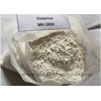 Ostarine MK-2866 SARMS Anabolic Steroids For Adiposity Treatment CAS 841205-47-8 Manufactures