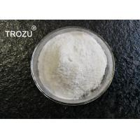OPP Water Treatment Powder Orthophenylphenol CAS 90-43-7 For Bactericidal Preservatives