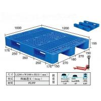 Single Side Stacking HDPE Storage Pallet / European Transport Plastic Pallet Manufactures