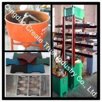 Quality Rubber Tile Vulcanizing Press/Rubber Tile Making Machine/Rubber Tile Machine for sale
