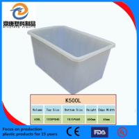 China High quality Rectangular Plastic tank 500L on sale