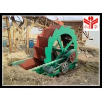 Industrial Sand Washing machine for hot sale Manufactures