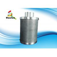 Customized Portable Air Purifier Carbon Filter Active For Ventilation System Manufactures