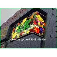 China 43264Dots Outdoor Led Screen RGB for Stage Events / Social Projects on sale