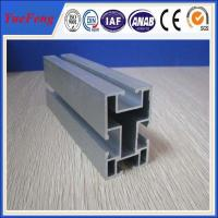 Aluminum Solar Mounting Rail of racking system, Quality Aluminum Extrusion Supplier Manufactures