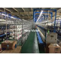 High production chenille machine Manufactures