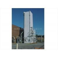 Industrial Cryogenic Nitrogen Generation Plant / Equipment 1000 – 6000 m³/hour Manufactures