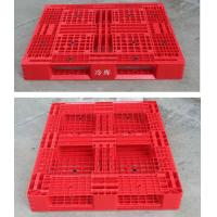 1200 X 1000 Stackable Grid Heavy Duty Plastic Pallets , Recycled Plastic Pallets Manufactures