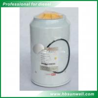 China Original/Aftermarket High quality DCI11 Diesel Engine Filters oil-water separator FS19922 on sale