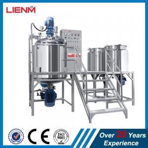 China Top and bottom homogenizer vacuum emulsifying mixer machine ointment emulsifying machine on sale