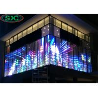 G10.4 RGB LED Display Glass Wall Display Media Facade Transparent LED Curtain Manufactures